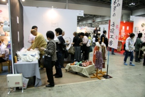 some really nice silk textiles from gunma prefecture here-we have samples and conact info