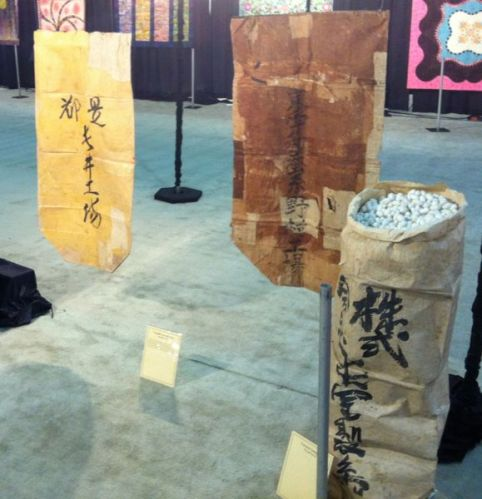 cocoon bags at exhibit