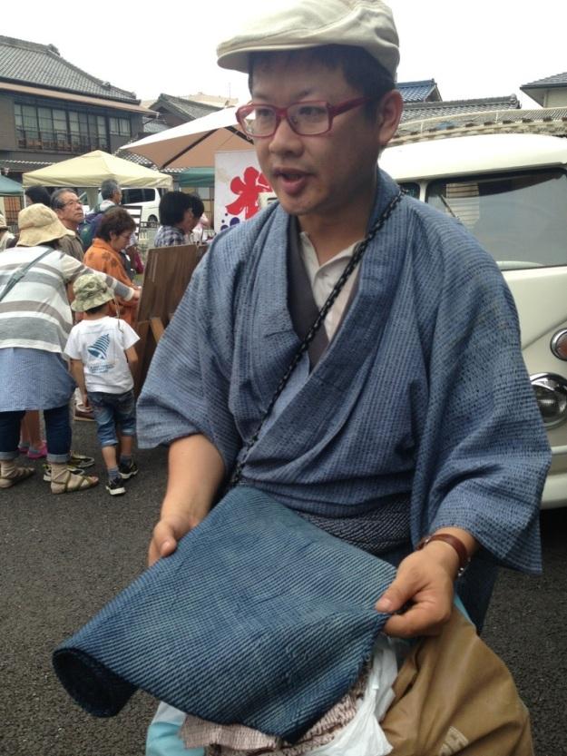 shibori collector at Arimatsu